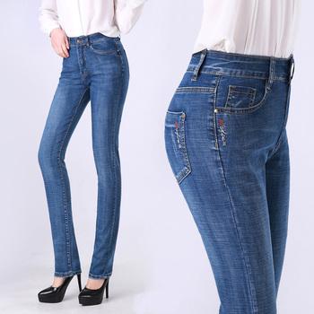 Jeans mujer 2020 wysokiej talii Stretch obcisłe dżinsy rurki kobieta Plus rozmiar kobiety niebieskie dżinsy jeansy typu push up kobiety hafty dżinsy dla mamy tanie i dobre opinie Jbersee Pełnej długości COTTON Na co dzień YZ2181 Stripe Ołówek spodnie skinny Medium WOMEN Wysoka PATTERN Kieszenie