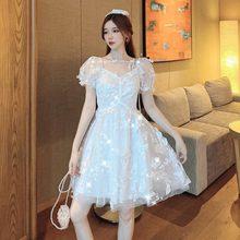 Robe Blanche de demoiselle d'honneur, Robe d'été féerique d'anniversaire pour femmes, 2021