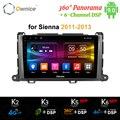Ownice 9 дюймов головное устройство автомобиля PC Octa Core Android 9 0 DVD GPS навигация k3 k5 k6 для TOYOTA Sienna 2011 2012 2013 DSP 4G LTE SPDIF