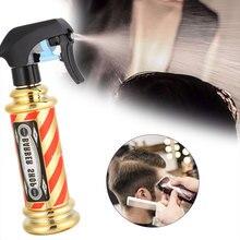 цена на 150ml Hairdressing Spray Bottle Salon Barber Shop Hair Styling Water Spray Kettle Hairdressing Spray Kettles For Hair Salon