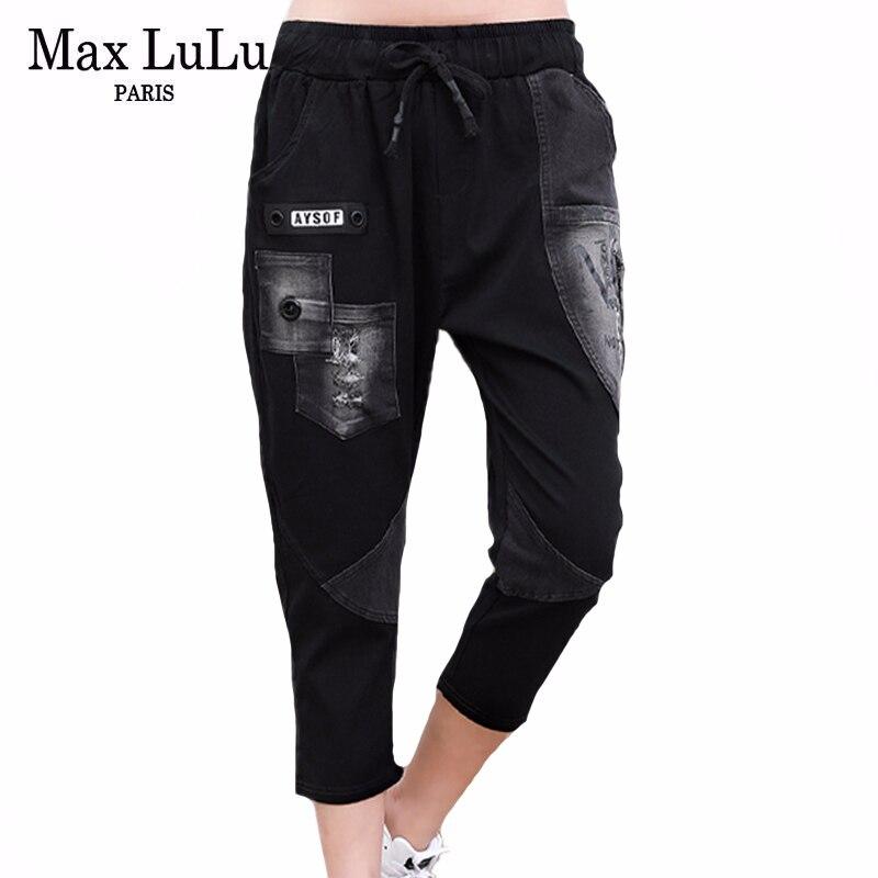 Max LuLu 2020 New Summer Korean Fashion Style Ladies Loose Trousers Women Punk Denim Patchwork Pants Vintage Pantalons Plus Size