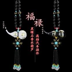 Wiszący ornament samochodowy obsydian perfumy gurda może umieścić perfumy Fu charakter Kimbo gurda samochód wisi w Ozdoby od Samochody i motocykle na