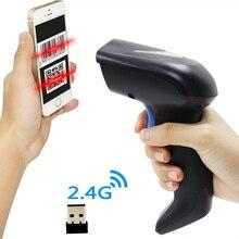 2D Hanndheld USB 2.4G Wireless Barcode Scanner,QR code,PDF417,DataMatrix Wireless Barcode Reader USB
