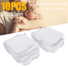 10pcs Reusable Baby Cotton 12 Layers Diaper Liners Nappy Ins