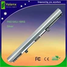Pa5195u 1brs батареи для toshiba satellite s50 b s50d s50t s55b
