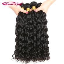 28 30 Inch 4 Bundles Deal Raw Indian Hair Water Wave Bundles