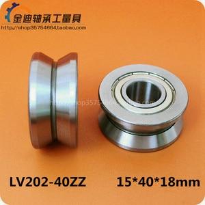 Outer ring with V groove, roller guide, guide bearing, LV202-40, V40ZZ, 15*40*18mmV, channel steel wheel