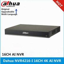 Видеорегистратор Dahua с поддержкой сети AI, 16 каналов, без портов poe, макс. поддержка разрешения 12 Мп, 4K, NVR