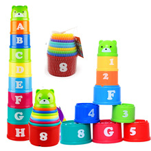 Baby Grasp Toy Building Blocks Stack Cup Early Intelligence Toy