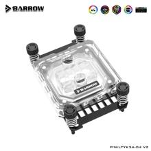 Barrow   For Ryzen AMD/AM4/AM3 CPU Water Block, LRC RGB v2 Acrylic Microcutting Microwaterway Water Cooling Block LTYK3A-04-V2
