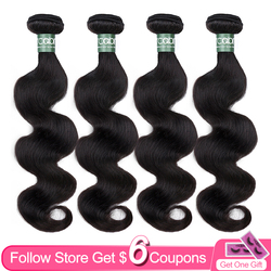 Aircabin Brazilian Body Wave 100% Human Hair Bundles Weaves Remy Hair Extensions Natural Color 8