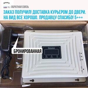 Image 4 - Signal Booster Lintratek 900 ~ 2100 1800 2G 3G 4G GSM Signal Repeater GSM 900 WCDMA 2100 DCS 1800 B3 Booster Cellphone Amplifier