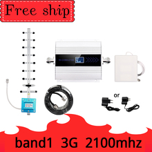 Wcdma 3g 2100 mhz 리피터 모바일 신호 부스터 lcd 앰프 핸드폰 증폭기 ripetitore band 1 신호 부스터