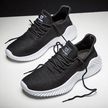 цена Jackshibo Men Casual Shoes Summer Breathable Walking Shoes For Men Male Lightweight Sneakers Men Running Shoes Men's Footwear онлайн в 2017 году