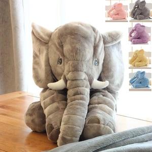 Kids Elephant Soft Pillow Larg