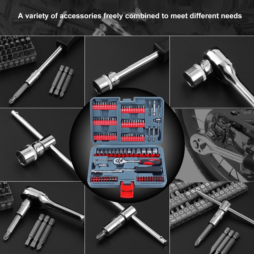126PCS 1/4 Auto Repair Kit Batch Head Screwdriver Head Set Chrome Vanadium Steel Socket Ratchet Wrench  Repair Tool Sale (126Pcs)