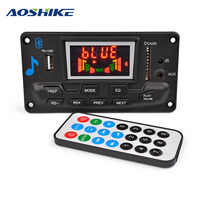 AOSHIKE Bluetooth Lossless APE Decoder EQ Adjustment FM Spectrum Display Bluetooth Audio FM Multi-function MP3 Board With APP