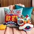 Наволочка, декоративная подушка, традиционная китайская танцевальная вышивка с Львом, подушка для дивана, стула, постельное белье, декорати...
