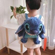 Disney Animation Surrounding Cute Stitch Plush Backpack Children