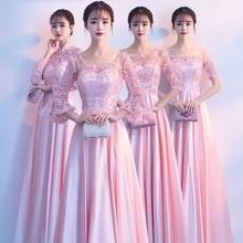 Халат журавль Почетного легиона розовый кружева невесты Платья с длинным 2020 пятно Sweatheat шеи аппликация вечернее платье