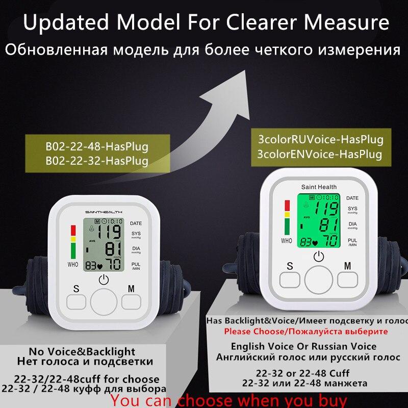 tonometer2