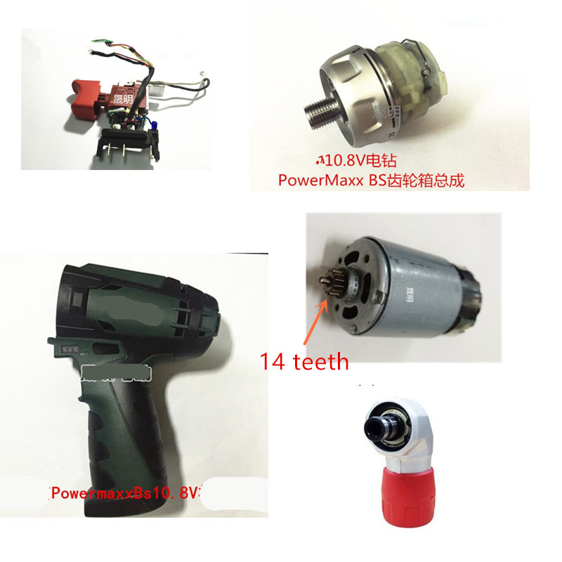 Parts 10.8V 12V For Metabo PowerMaxx BS10.8V Switch Reducer Connector Motor CLAMSHELL Shell Case PowerMaxxBS10.8V