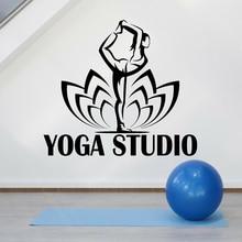 Lotus Flower Wall Stickers Meditation Room Art Decor Yoga Studio Logo Pose Vinyl Waterproof Wall Decal Classroom Ornament Z068