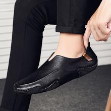 Buty płaskie buty męskie oryginalne skórzane męskie wkładane mokasyny mokasyny do jazdy Homme męskie obuwie moda trampki męskie obuwie tanie tanio fuhaobang CN (pochodzenie) Prawdziwej skóry Skóra bydlęca RUBBER YX-580805 Slip-on Pasuje prawda na wymiar weź swój normalny rozmiar