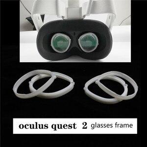 Image 2 - 1 زوج المغناطيسي النظارات الإطار ل Oculus كويست 2 VR سماعة قصر النظر البعيدة النظر عدسة حماية ل oculus كويست 2 اكسسوارات