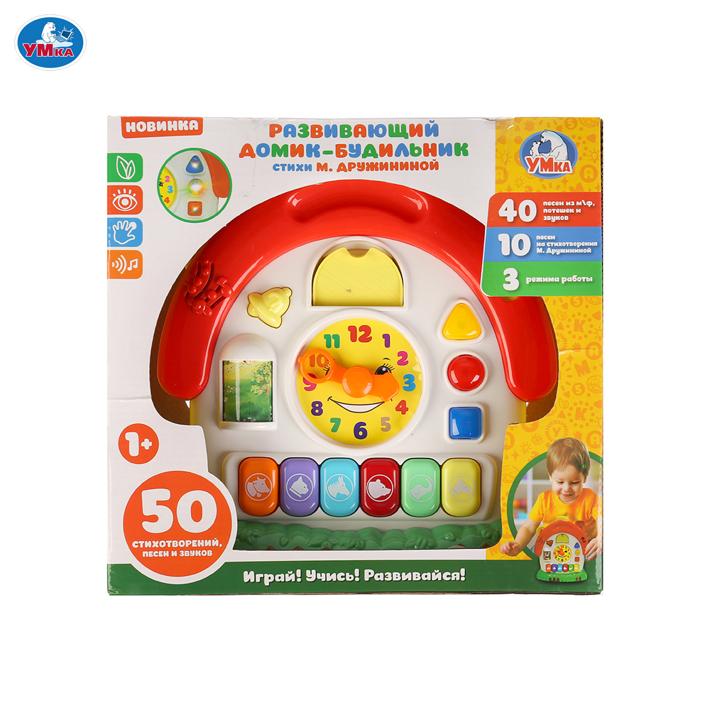 Basic & Life Skills Toys UMKA 278355 educational musical toy multifunctional for babies nursery rhymes fairy tale gift for babies voice acting luntik umka david ciccarelli voice acting for dummies