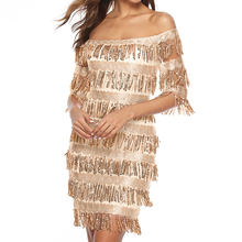 Сексуальное платье с открытыми плечами блестками летнее для