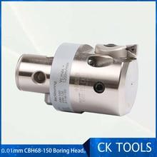 מתכוונן 0.01 גימור EW CBH 68 150 משעמם ראש 0.01mm כיתה להגדיל CNC LBK6 DCK6 CNC מיל משעמם עיבוד