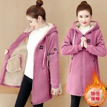 Plus size Lamb plush coat Fall winter Plush famale jacket Wo