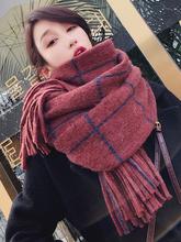 Marka kobiety szalik zima netto czerwony koreański wersja wszechstronny na szelkach kobiet zagęszczony ciepłe dzianiny grube wełniane długi w kratkę szal serca tanie tanio WOMEN CASHMERE Dla dorosłych 200cm GZWJ-3 Plaid Szalik Kapelusz i rękawiczki zestawy 55cm Moda 0 4kg