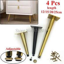 Patas de mesa ajustables para muebles, sofá cónico de Metal, muebles de armario, patas de 12/15/20/25 taburete, pata de Silla, 4 unidades