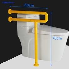 Tlhottop аксессуары для ванной комнаты пластиковый поручень с ножкой для дома для помощи безопасности рукоятки противоскользящие YJ