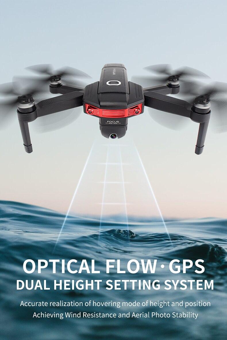 GPS四轴航拍无人机-英文_05