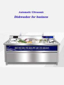 Ultrasonic-Dishwasher-Machine Commercial Automatic for Kitchen