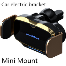 P7 자동차 전기 휴대 전화 홀더가 공기 배출구를 자동으로 감지 내비게이션 브래킷은 무선 충전을 지원하지 않습니다.