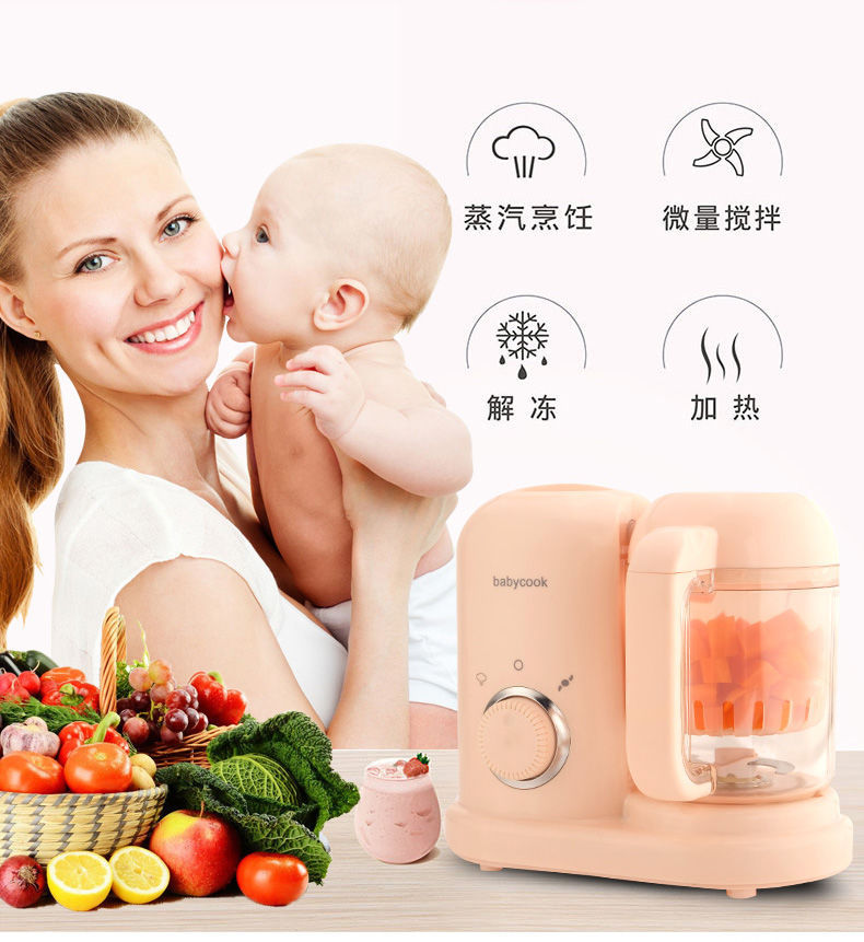 Multi Stir Cook Blender Electric Baby Food Maker Eco-friendly PP Stainless Steel Grinder Tool Meat Grinder Baby Food Maker