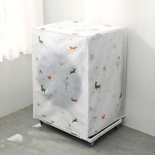 Портативная утолщенная Пылезащитная крышка s для домашней стиральной машины для хранения практичная сумка для хранения пылесборников