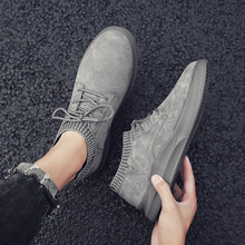New 2020 PU Leather Running Men Casual Shoes Black Sand Colour Thick Sole Lace Up Non-slip Socks Men's Shoes Sneakers Men stylish solid colour and pu leather design men s casual shoes
