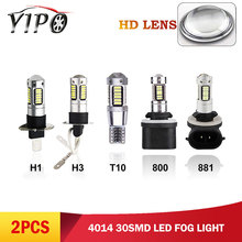 цена на w5w t10 led H1 H3 LED Fog Lamp 880 881 h1 LED Car Bulb 4014 30SMD DRL External  Wedge Clearance light Auto car styling 6000K 12V
