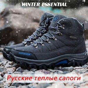 Image 5 - Super Warm Männer Winter Stiefel Wildleder Leder Männer Stiefel Pelz Plüsch Schnee Stiefel wasserdichte Winter Schuhe Für Männer Im Freien Stiefel schuhe