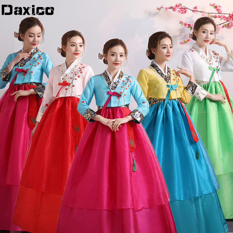 Korean Ancient Costume Women Korea Traditional Hanbok Palace Wedding Dress Lady Party Cosplay Clothing Stage Oriental Dance Wear