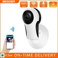 BESDER HD 960P WiFi telecamera IP telecamera domestica sistema di sorveglianza di sicurezza IP per interni con visione notturna Cloud Storage Slot per schede SD