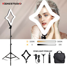 Yizhestudio New 15 inch Ring Light Star Lamp Bi color Photographic Light Extreme Star Light with tripod for YouTube Live Stream