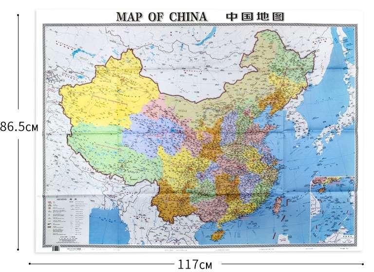 Chińska mapa chiński i angielski kontrast duża skala jasne i łatwe do odczytania duży rozmiar składana mapa Home office travel