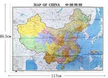 Çin harita çince ve İngilizce kontrast büyük ölçekli temizle ve okunması kolay büyük boy katlanabilir haritası ev ofis seyahat