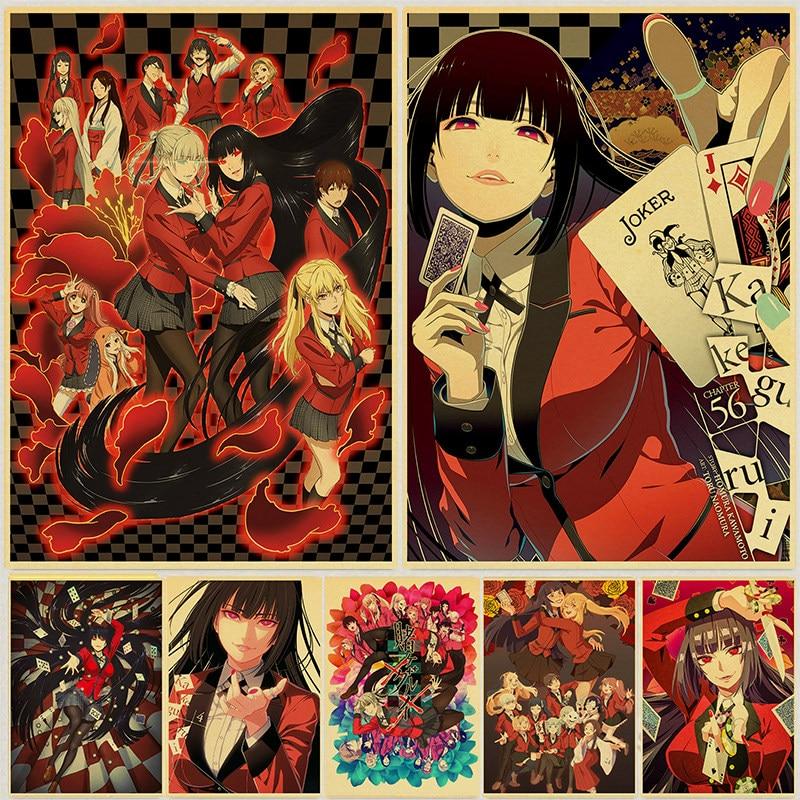 New Kakegurui Anime Poster Custom Vintage Poster Art Home Room Decoration Kraft Paper Wall Poster Prints